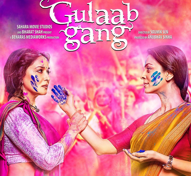 Gulaab Gang 2014 Movie Review Online HD Songs Details